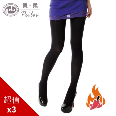 貝柔唐辛子發熱提臀顯瘦褲襪 一般(3雙組)