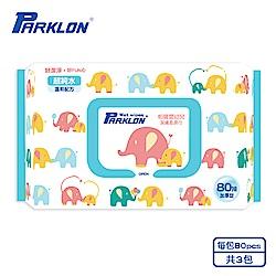 韓國帕龍嬰幼兒柔濕巾 80抽x3包