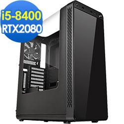 技嘉B360平台[后羿刀神]i5六核RTX2080獨顯電玩機