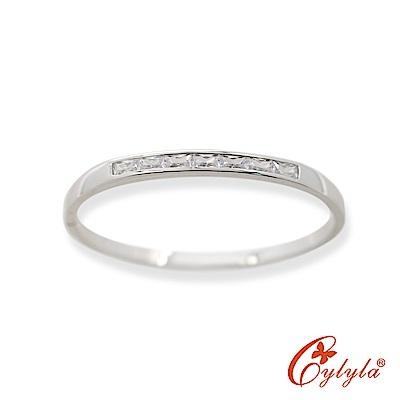 Cylyla思琳娜 星鑽奧地利水晶手環-銀 BL-1323G