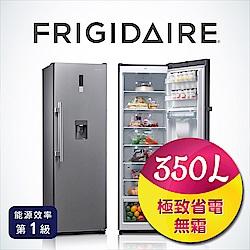 Frigidaire 富及第 350L風冷無霜冷藏櫃 FPRU14F3RS (贈基本安裝)