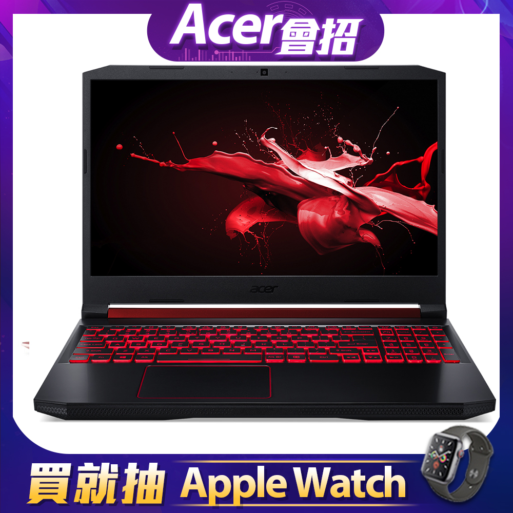 Acer AN515-54-50LW 15吋電競筆電(i5-9300H/GTX1050/8G/256G SSD/Nitro/黑)
