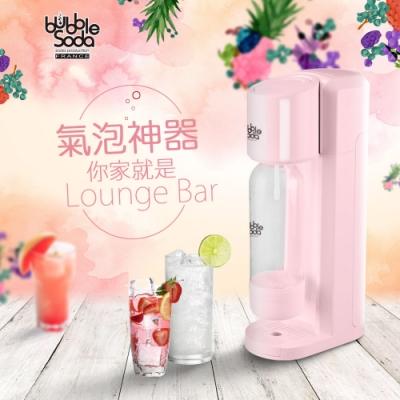法國BubbleSoda 經典粉旺氣泡水機-粉色 BS-190P