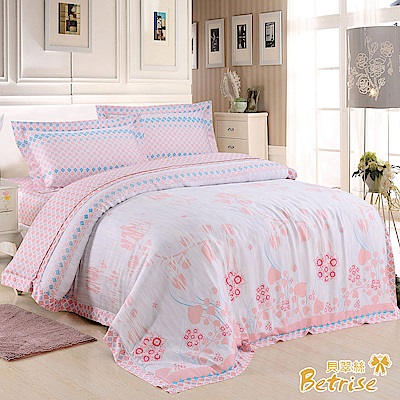 Betrise淡淡花香 特大-頂級植萃系列 300支紗100%天絲四件式兩用被床包組
