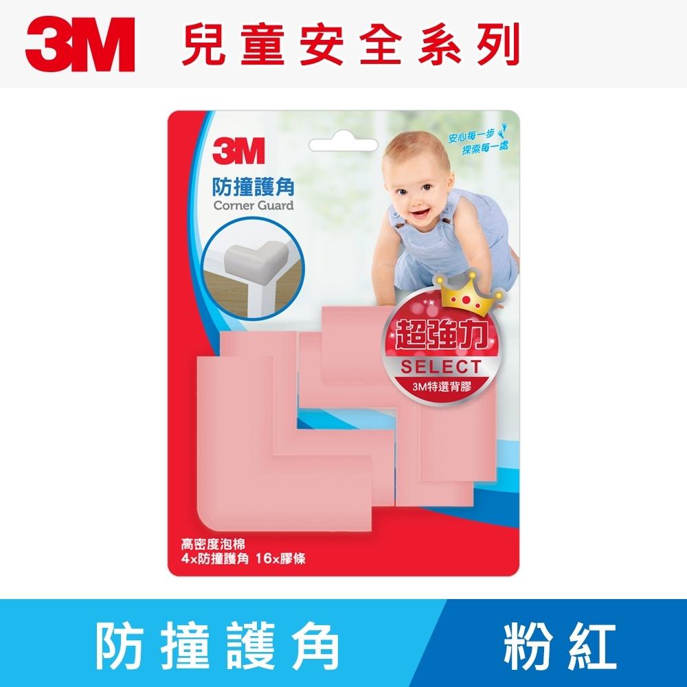 3M 9948 兒童安全防撞護角-粉紅
