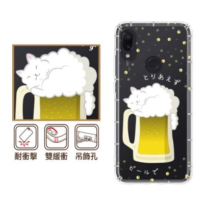 反骨創意 Xiaomi 紅米 Note7 彩繪防摔手機殼 貓氏料理-貓啤兒