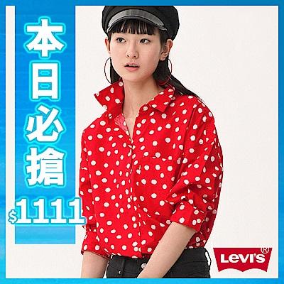 Levis 女款 襯衫 圓點印花 7分袖