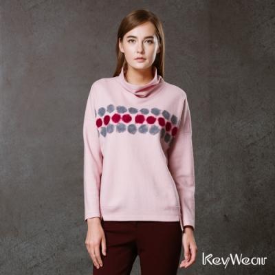 KeyWear奇威名品    立領繭型圓點立體層次針札長袖上衣-淺粉紅色