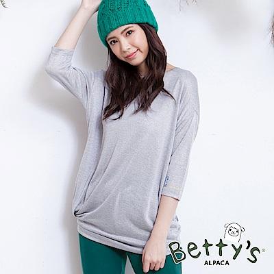 betty's貝蒂思 微透膚前長後短斜擺針織衫(淺灰)
