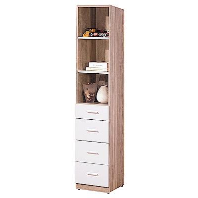 AS-凱西1.3尺四抽書櫃-40x32x183cm