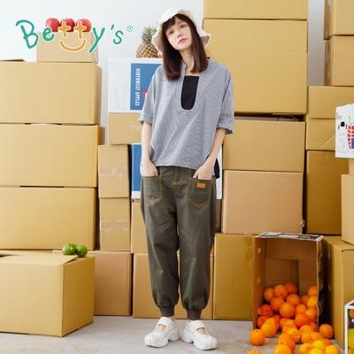 betty's貝蒂思 跳色車線羅紋縮口褲(深綠)