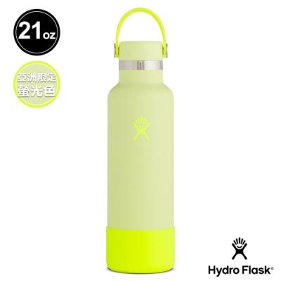 網路限定│美國Hydro Flask 標準口鋼瓶 Prism Pop 621ml 螢光黃