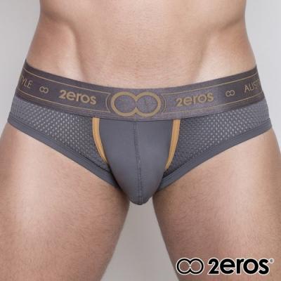 2EROS 冷冽系列-超彈性透氣型男三角內褲(鐵灰色)