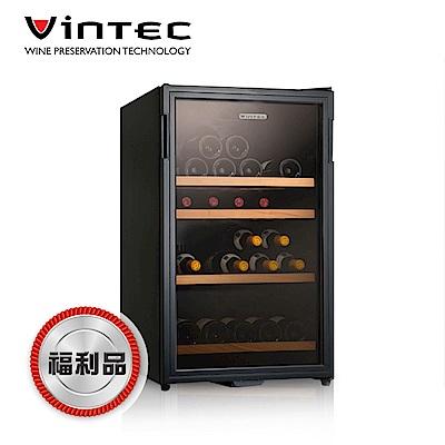 福利品 VINTEC 單門單溫恆溫酒櫃 Classic Series  V30SGMe
