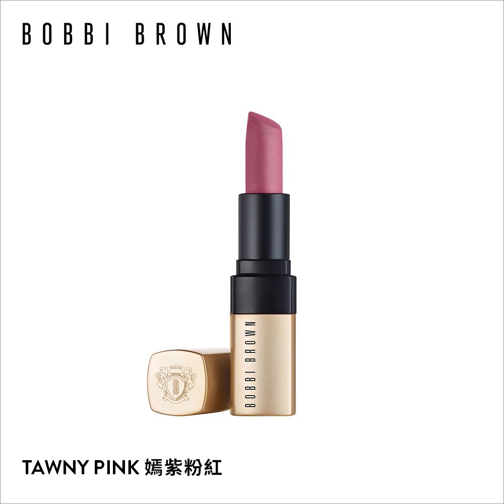 【官方直營】Bobbi Brown 芭比波朗 金緻極霧唇膏