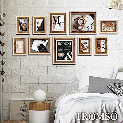 TROMSO 巴黎撞色木紋相框牆10框組-原木