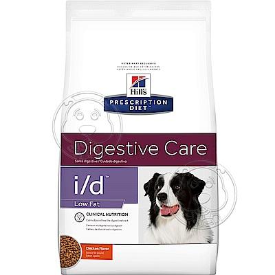美國Hills希爾思》犬處方 i/d Low Fat消化機能健康-低脂配方-8.5lb