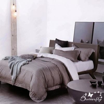 BUTTERFLY-3M專利+頂級天絲-特大雙人薄床包+雙人兩用被套四件組-簡約主義