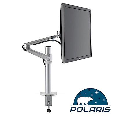 Polaris 高度可調 鋁合金 螢幕架 ( SURFER-S01 )