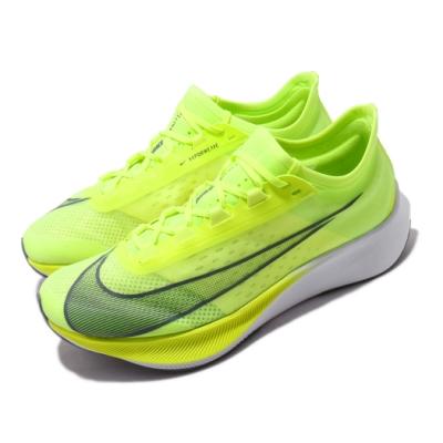 Nike 慢跑鞋 Zoom Fly 3 運動 男女鞋 氣墊 避震 路跑 馬拉松 健身 情侶款 黃 白 AT8240700
