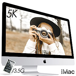 [無卡分期-12期]Apple iMac 27 5K 32G/1TSSD/Mac OS