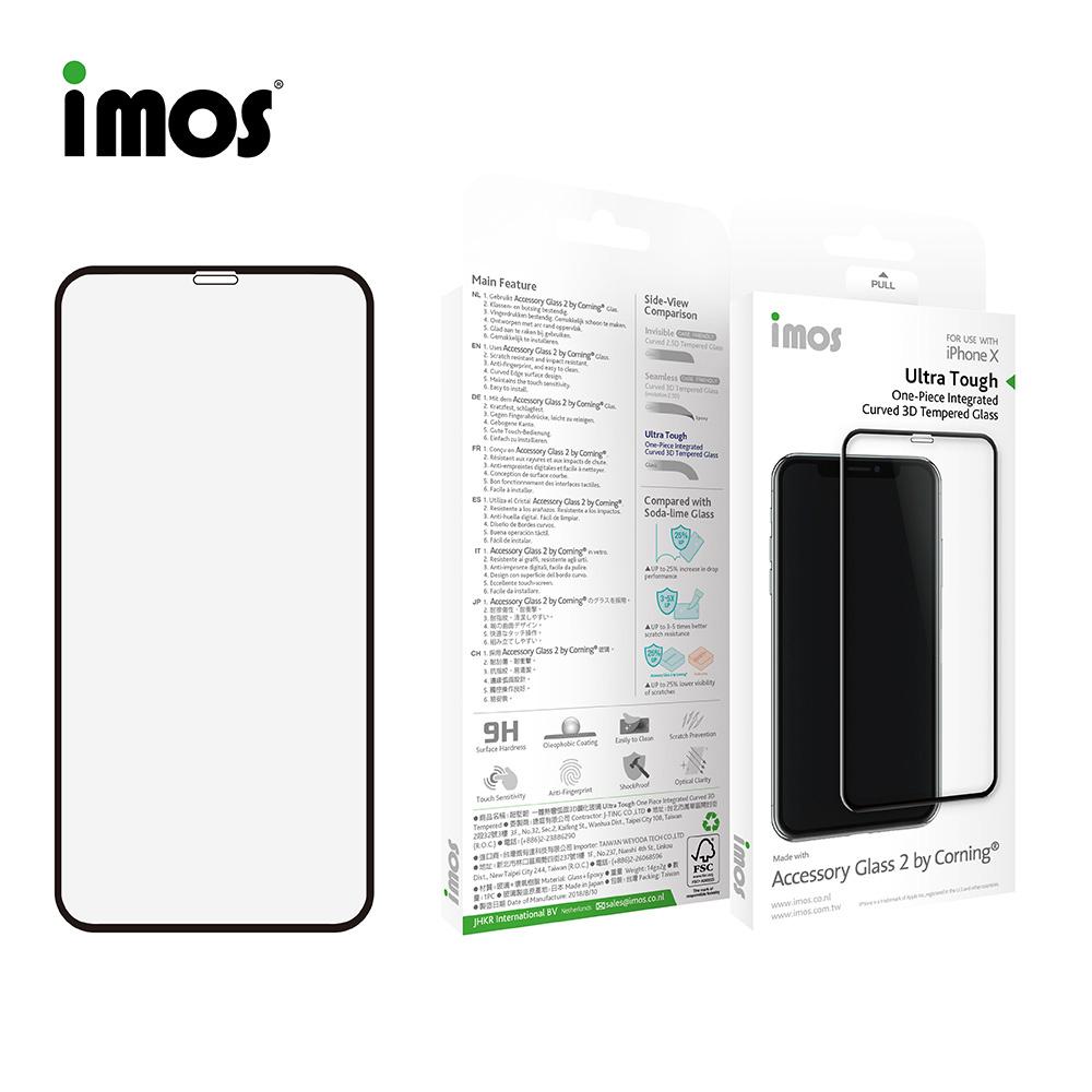 iMos Apple iPhone Xs Max 熱彎3D 全覆蓋美觀版 玻璃螢幕保護貼