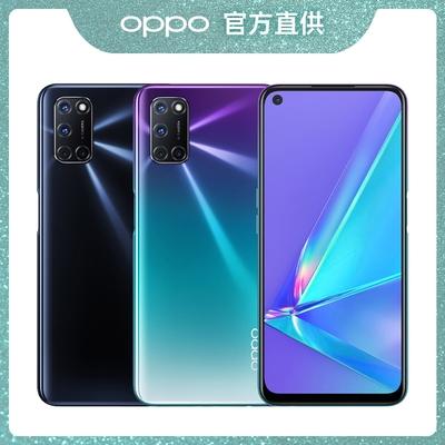 【官方福利機】OPPO A72 (4+128) 智慧型手機