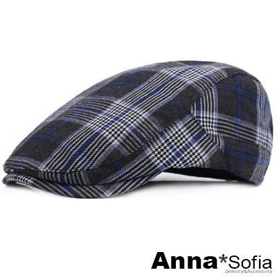 AnnaSofia 學院風格紋 鴨舌帽小偷帽(藍線系)
