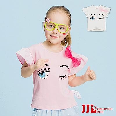 JJLKIDS  眼睛蝴蝶結造型荷葉袖上衣(2色)