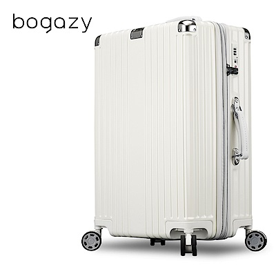 Bogazy 炫彩之星II 20吋PC可加大鏡面行李箱(炫色白)