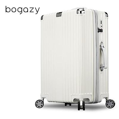 Bogazy 炫彩之星II 29吋可加大鏡面行李箱(炫色白)