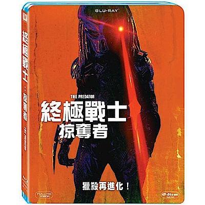 終極戰士:掠奪者 The Predator (2018)  藍光  BD