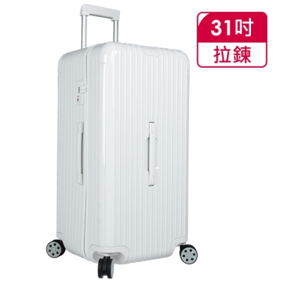 RIMOWA Essential trunk PLUS 31吋 大型運動款行李箱(亮白色)