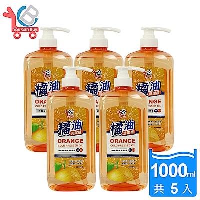 【You Can Buy】100%冷壓橘油 濃縮洗碗精 1000ml x5瓶