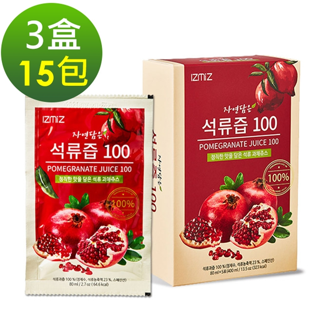 超取登記送60 韓國IZMiZ逸直美 高濃度紅石榴鮮榨美妍飲x3盒(15包)