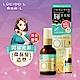 LUCIDO-L樂絲朵-L 摩洛哥護髮精華油(光澤型)60ml product thumbnail 1
