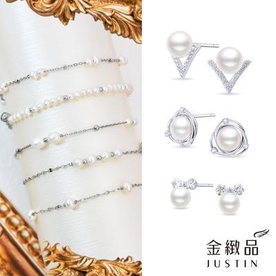金緻品 天然珍珠 3-7mm 手鍊 耳環 8款任選