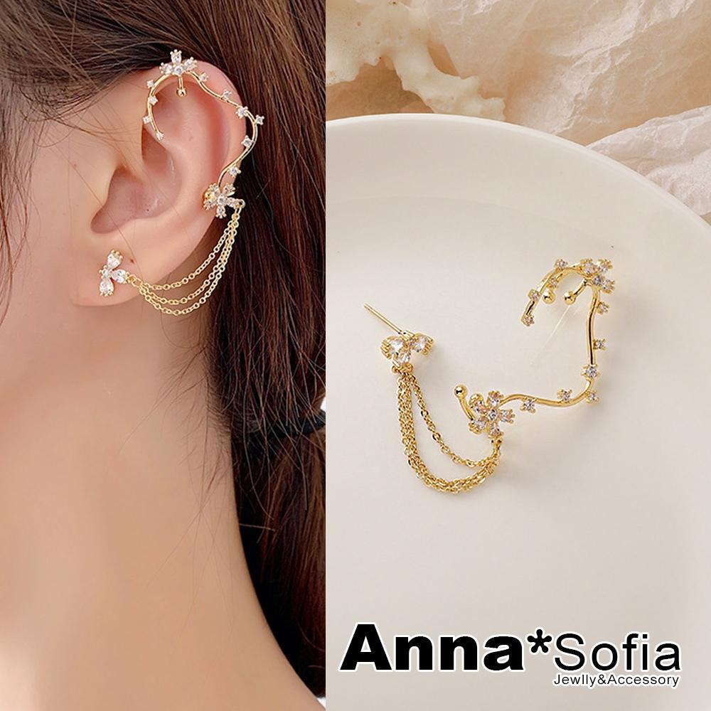【3件5折】AnnaSofia 花綻繞耳鑽 單耳配戴耳扣 925銀針耳針耳環(金系)