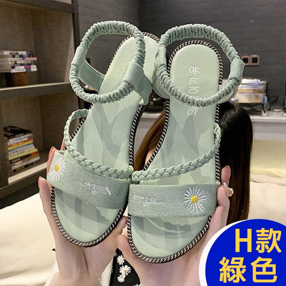 [KEITH-WILL時尚鞋館]-(預購)百萬網友熱情推薦懶人鞋涼鞋涼跟鞋穆勒鞋 (H款-綠)