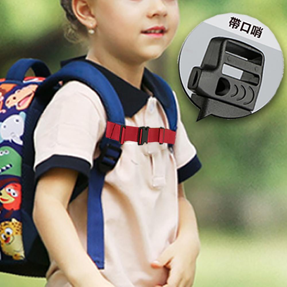 防滑胸帶 雙肩背包胸前扣帶 附口哨 小孩大人款-2條入