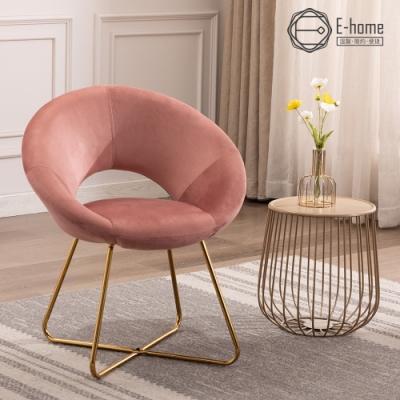 E-home Flora芙洛拉輕奢絨布鍍金腳休閒椅-三色可選