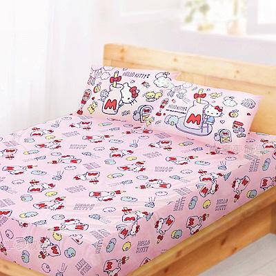 享夢城堡 雙人加大床包枕套6x6.2三件組-HELLO KITTY 世界-粉