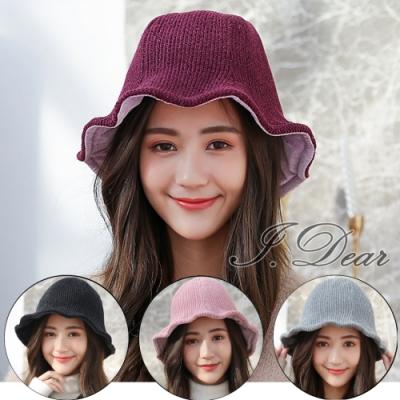 I.Dear-韓版經典復古英倫風保暖針織捲帽簷盆帽(5色)
