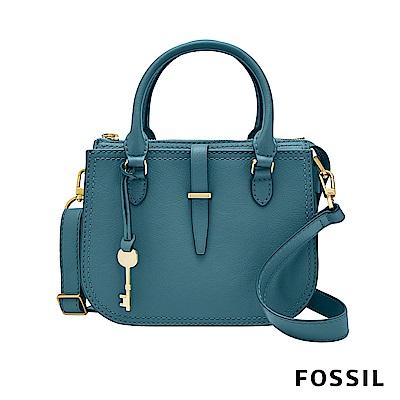 FOSSIL RYDER 真皮圓弧手提/側背兩用包(小) -湖水藍