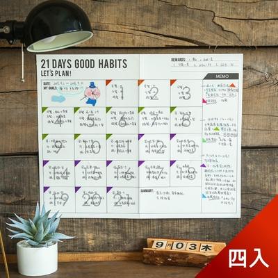 荷生活 壁掛式倒計時日程表 一個月天 100天 21天倒數-4入