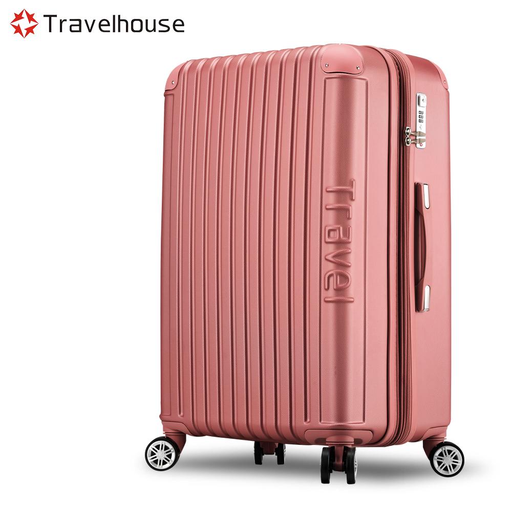 Travelhouse 戀夏圓舞曲 28吋平面式箱紋設計行李箱(玫瑰金)