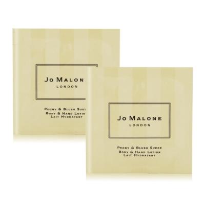 *Jo Malone 牡丹與胭紅麂絨手部及身體潤膚乳液5mlX2