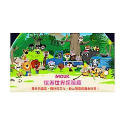 環遊世界探險趣 1~104集 DVD 附手冊+筆記+手提袋