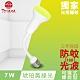 TOYAMA特亞馬 LED自動防蚊燈泡7W E27彎管式螺旋型 (琥珀黃綠光) product thumbnail 2