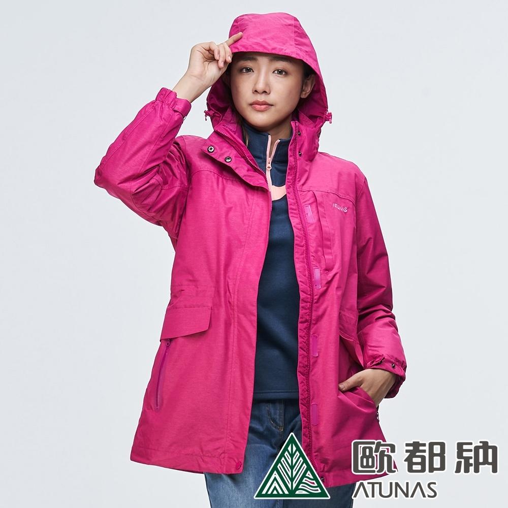 【ATUNAS 歐都納】女款防水保暖羽絨二件式中長版風衣外套A1-G1747W桃紅